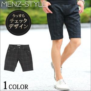 ショートパンツ メンズ ショーツ チェック ハーフパンツ 短パン シャドーチェックデザインストレッチハーフパンツ|menz-style