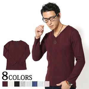 カットソー メンズ トップス Tシャツ 長袖 Vネック テレコ ランダムテレコ20代 30代 40代 menz-style