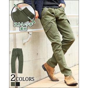 カーゴパンツ パンチ ボトムス カーゴ メンズ ストレッチ ダブルポケットデザインストレッチカーゴパンツ|menz-style