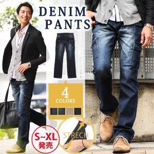 デニムパンツ メンズ デニム パンツ ジーンズ ジーパン おしゃれ 20代 30代 40代 50代 メンズスタイル menz-style 大きいサイズ|menz-style