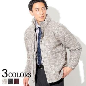 送料無料 アラン編み中綿ニットジャケット Biz