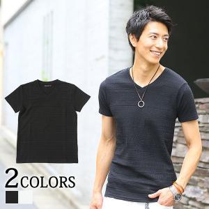 カットソー メンズ 半袖 Vネック うっすらジャガードデザインVネック半袖カットソー|menz-style