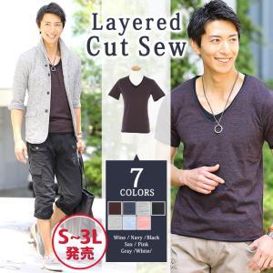 カットソー メンズ 半袖 vネック Tシャツ レイヤード 杢 夏 服 おしゃれ 20代 30代 40代 50代 大きいサイズあり|menz-style