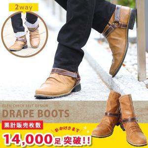 ブーツ ショートブーツ ワークブーツ グレンチェックチラ魅せベルトデザインドレープブーツ|menz-style
