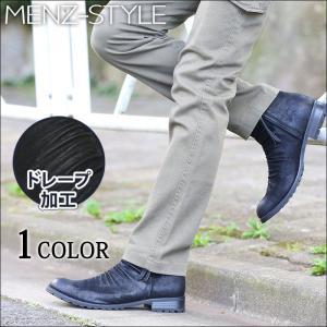 ブーツ メンズ サイドジップ レザーブーツ 両サイドジップドレープデザインPUレザーブーツ|menz-style