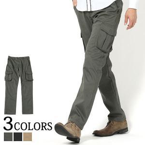 カーゴパンツ パンツ メンズ 防風加工サイドポケットカーゴパンツ|menz-style