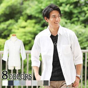 セール商品 シャツ メンズ  カジュアルシャツ シャツ 7分袖 無地 綿麻素材ストレッチ7分袖シャツ