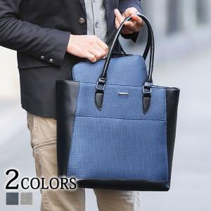 バッグ 鞄 トート メンズ カジュアル グレンチェックデザインバッグインバッグ付きトートバッグ|menz-style