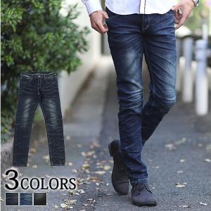 デニム メンズ ジーンズ ジーパン ストレッチ テーパード  20代 30代 40代 メンズスタイル menz-style|menz-style