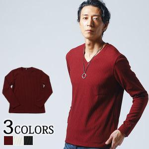 カットソー Tシャツ メンズ 長袖 ストライプ テレコ Vネック おしゃれ 30代 40代 50代 メンズスタイル menz-style menz-style