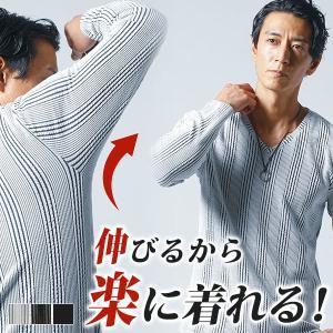 カットソー メンズ トップス Tシャツ 長袖 Vネック ストライプ 秋 冬 服 30代 40代 50代|menz-style