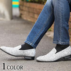 オペラシューズ メンズ スリッポン 靴  杢 シンプル 春 夏 秋 冬 靴 30代 40代 50代 menz-style