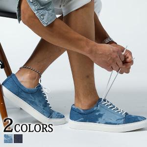 スニーカー メンズ シューズ デニム素材 ローカット 春 夏 秋 冬 靴 30代 40代 50代 menz-style