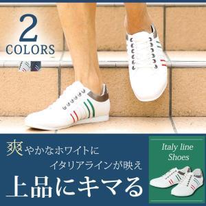 スニーカー メンズ シューズ カジュアル ライン イタリアラインシューズ|menz-style