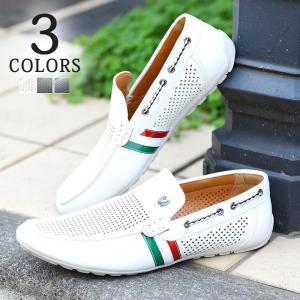 ドライビングシューズ メンズ イタリアライン シューズ 靴 イタリアラインドライビングシューズ|menz-style