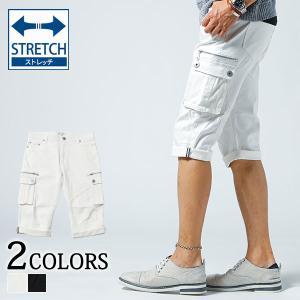 クロップドパンツ メンズ アンクルパンツ 7分丈 七分丈 ストレッチ パンツ カーゴパンツ おしゃれ 20代 30代 40代 50代|menz-style