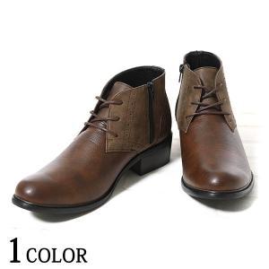 ブーツ チャッカブーツ チャッカ メンズ ウエスタンデザイン切替えチャッカーブーツ|menz-style