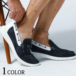 ビットシューズ メンズ シューズ スニーカー カジュアル 靴 カーボン調デザインサイドラインスニーカー menz-style