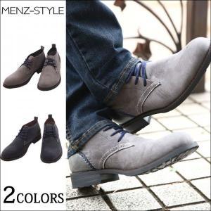 ブーツ メンズ スエードデザイン 靴 シューズ スエードデザインステッチチャッカブーツ|menz-style
