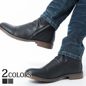 ブーツ ショートブーツ メンズ シューズ ドレープデザインショートブーツ おしゃれ 30代 40代 50代 メンズスタイル menz-style|menz-style