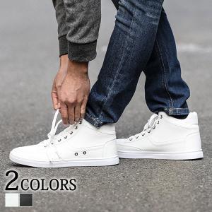 スニーカー メンズ 靴 白 スニーカー ハイカット PUレザー カジュアル 30代 40代 50代 menz-style