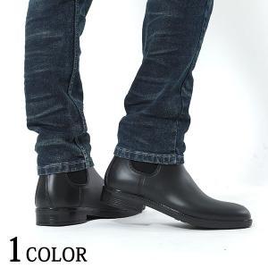 レインブーツ メンズ シューズ カジュアル ブーツ サイドゴアデザインレインブーツ|menz-style