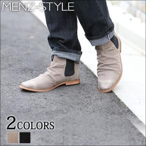 ブーツ メンズ 靴 サイドゴア ドレープデザインサイドゴアシューズ|menz-style