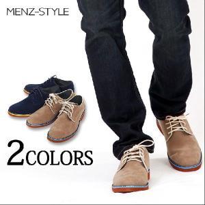 シューズ メンズ デザートブーツ ブーツ 靴 フェイクレイヤードオックスフォードシューズ|menz-style