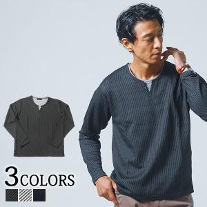 カットソー メンズ Tシャツ キーネック フェイクレイヤード 長袖 ストライプ 秋 春 服 30代 40代 50代 menz-style