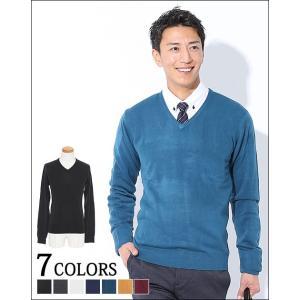 セーター メンズ カシミヤタッチフラッフィVネックニットセーター Biz menz-style