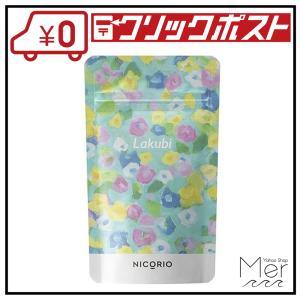 ラクビ Lakubi ニコリオ nicorio  ダイエット 乳酸菌 サプリメント 31粒