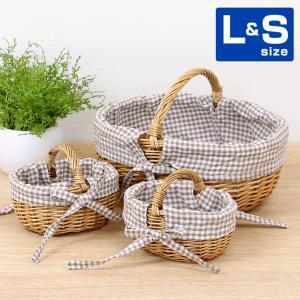 ピクニックバスケット L&Sサイズセット 内布ギンガムチェック (L×1個、S×2個) かご 収納 バスケット|mercadomercado