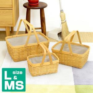 ウッドチップ&ラタンミックス編み 内布付き持ち歩きコスメ収納バスケット L&M&S 3個セット ( かご 収納 北欧 おしゃれ )|mercadomercado