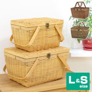 ウッドチップ製 ランチボックスバスケット L&Sサイズ2個セット ピクニックバスケット ( かご 収納 北欧 おしゃれ )|mercadomercado
