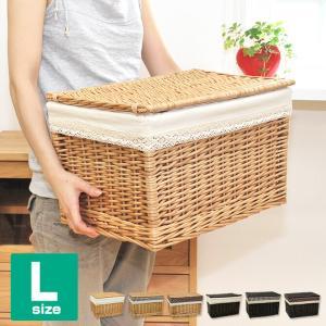 フタ付き かご バスケット 収納ケース カゴ L サイズ (ウィロー製) 収納ボックスの写真
