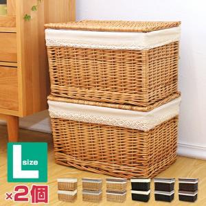 フタ付き かご バスケット 収納ケース カゴ Lサイズ 2個セット (ウィロー製) 収納ボックス|mercadomercado