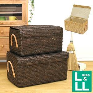 フタ付き 収納 かご 収納 バスケット L&LL 2個セット (ストロー製) 収納ボックス 収納ケース おしゃれの写真