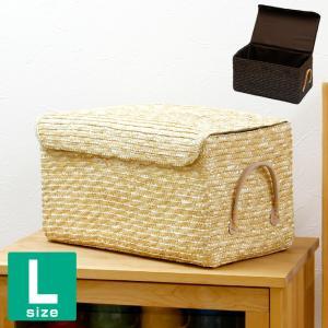 フタ付き 収納ケース バスケット Lサイズ (ストロー製) 収納ボックス おしゃれ|mercadomercado