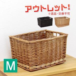 アウトレット 柳製 深型 かご収納バスケット Mサイズ|mercadomercado