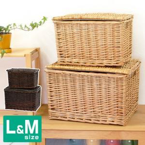 フタ付き収納ケースかごバスケット  L&Mサイズ 2個セット  内布:ライトグレー|mercadomercado