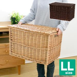 フタ付き 収納ケース かご バスケット LLサイズ 内布:ライトグレー (ウィロー製) かご 収納 バスケット|mercadomercado