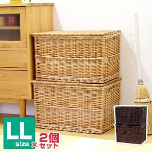 フタ付き 収納ケース かごバスケット LLサイズ 2個セット 内布:ライトグレー (ウィロー製)|mercadomercado