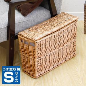 かご バスケット 収納 フタ付き 収納ボックス うす型 壁面収納 Sサイズ 内布:ライトグレー 薄型の写真