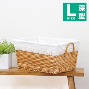 幅広深型 持ち手付き スタッキングバスケット Lサイズ (ウィロー製) かご 収納 バスケット|mercadomercado
