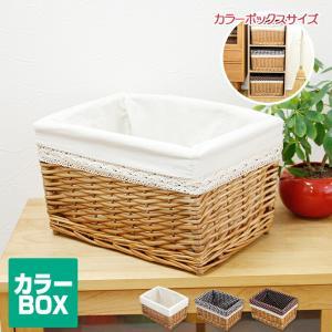 カラーボックス対応フタなし収納ケースかごバスケット/深型 Mサイズ|mercadomercado