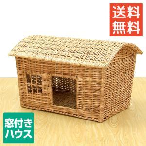 窓付き横長 ペットバスケット:ハウス型 バスケット (ペット ベッド ドーム キャットハウス ペットハウス 猫 ちぐら 室内)|mercadomercado