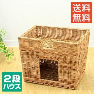 2段ペットハウス:スクエア型 バスケット (ペット ベッド ドーム キャットハウス ペットハウス 猫 ちぐら 室内 キャットタワー)|mercadomercado