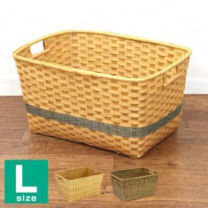 脱衣かご Lサイズ (ラタン製) ランドリーバスケット 洗濯かご 収納ボックス 収納かご 収納ケース かご 収納 バスケット|mercadomercado