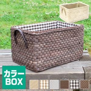 カラーボックス対応 メイズ かご 収納 ボックス スクエア型 かご 収納 バスケット|mercadomercado