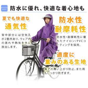 大きいつばの自転車 レインコートの詳細画像5
